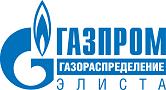 Газпром газораспределение Элиста